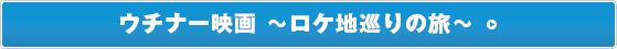日本のコメディ・世界のコメディ 詳細